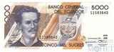 5000 сукре, 1996 г., Эквадор