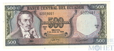 500 сукре, 1988 г., Эквадор