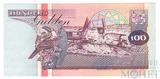 100 гульденов, 1998 г., Суринам