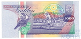 2000 гульденов, 1995 г., Суринам