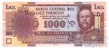 1000 гуарани, 2005 г., Парагвай