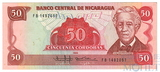 50 кордоба, 1985 г., Никарагуа