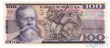 """100 песо, 1982 г., Мексика,""""Венустиано Карранса """"Камменная фигура Чак Мул"""""""""""