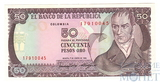 50 песо, 1986 г., Колумбия