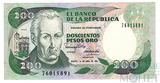 200 песо, 1991 г., Колумбия
