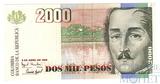 2000 песо, 1999 г., Колумбия