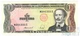 1 песо, 1988 г., Доминикана