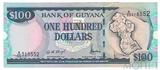 100 долларов, 2006 г., Гвиана