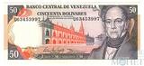 50 боливар, 1995 г., Венесуэла