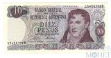 10 песо, 1973-76 гг.., Аргентина
