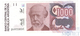 1000 аустралей, 1988-90 гг.., Аргентина