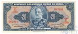 20 крузейро, 1961-63 гг.., Бразилия