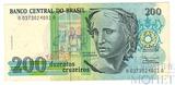 200 крузейро, 1990 г., Бразилия