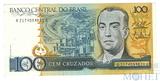 100 крузейро, 1986-88 гг.., Бразилия