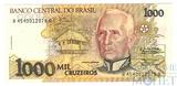 1000 крузейро, 1990 г., Бразилия
