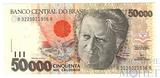 50000 крузейро, 1992 г., Бразилия