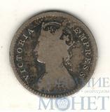 2 анны, серебро, Ag 917, 1886 г., Индия
