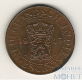 1/2 цента, 1945 г., Нидерланды(Индия)