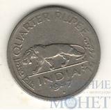 1/4 рупии, 1947 г., Индия