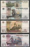 Набор 4 банкноты (10, 50, 100, 500 рублей)
