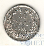 Монета для Финляндии: 50 пенни, серебро, 1908 г.
