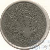 1 франк, 1921 г., Марокко