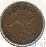 1/2 пенни, 1943 г., Австралия