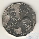 50 центов, 1998 г., Cu-Ni, Австралия
