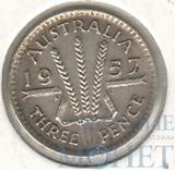 3 пенса, серебро, 1957 г., Ag 500, Австралия