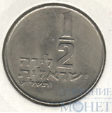 1/2 лира, 1973 г., Израиль