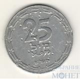 25 милс, 1948 г., Израиль