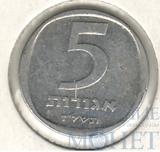 5 агор, 1977 г., Израиль