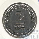 2 нов. шекеля, 1988 г., Израиль