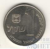 1 шекель, 1983 г., Израиль
