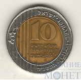 """10 шекелей, 1995 г., Израиль,""""Голда Мейер"""""""