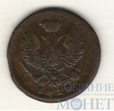 деньга, 1819 г., ЕМ НМ