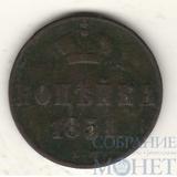 1 копейка, 1851 г., ЕМ