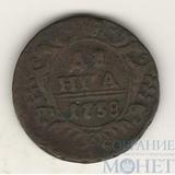 Деньга, 1738 г.