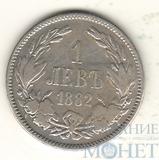 1 лев, серебро, 1882 г., Ag 835, Болгария