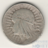 10 злотых, серебро, 1933 г., Польша