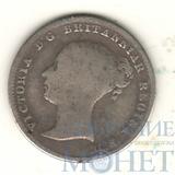 4 пенса, серебро, 1854 г., Великобритания (Виктория)
