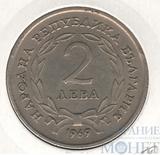 2 лева, 1969 г., Болгария