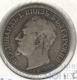 2 лева, серебро, 1891 г., Ag 835, Болгария