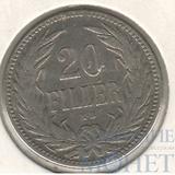 20 филлеров, 1893 г., Ni, Венгрия