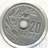 20 лепта, 1954 г., Греция