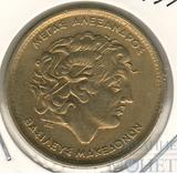 100 драхм, 1994 г., Греция