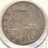 10 шиллингов, серебро, 1970 г., Австрия