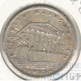 1 шиллинг, серебро, 1925 г., Ag 640, Австрия