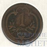 1 геллер, 1913 г., Австрия