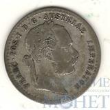 10 крейцеров, серебро, 1872 г., Ag 400, Австрия